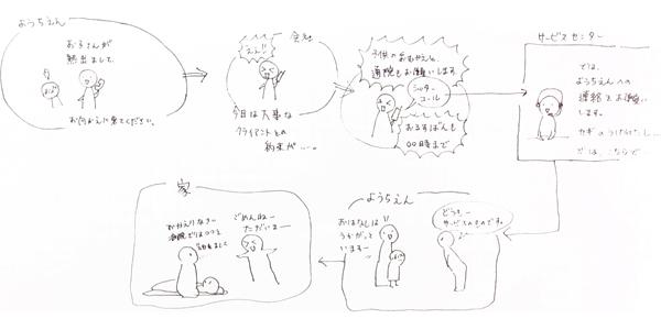 test_img_01.jpg